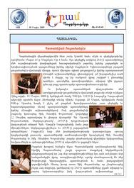 Yeram 41-42-43_Page_01